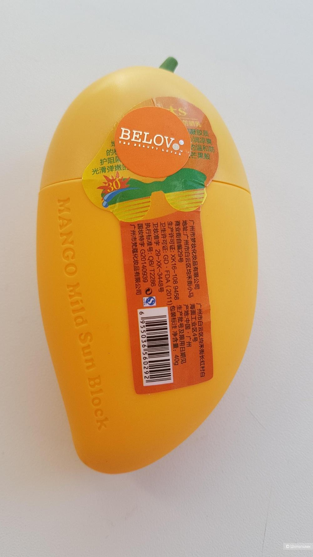 Солнцезащитный крем для лица SPF30  Belov ,45 мл