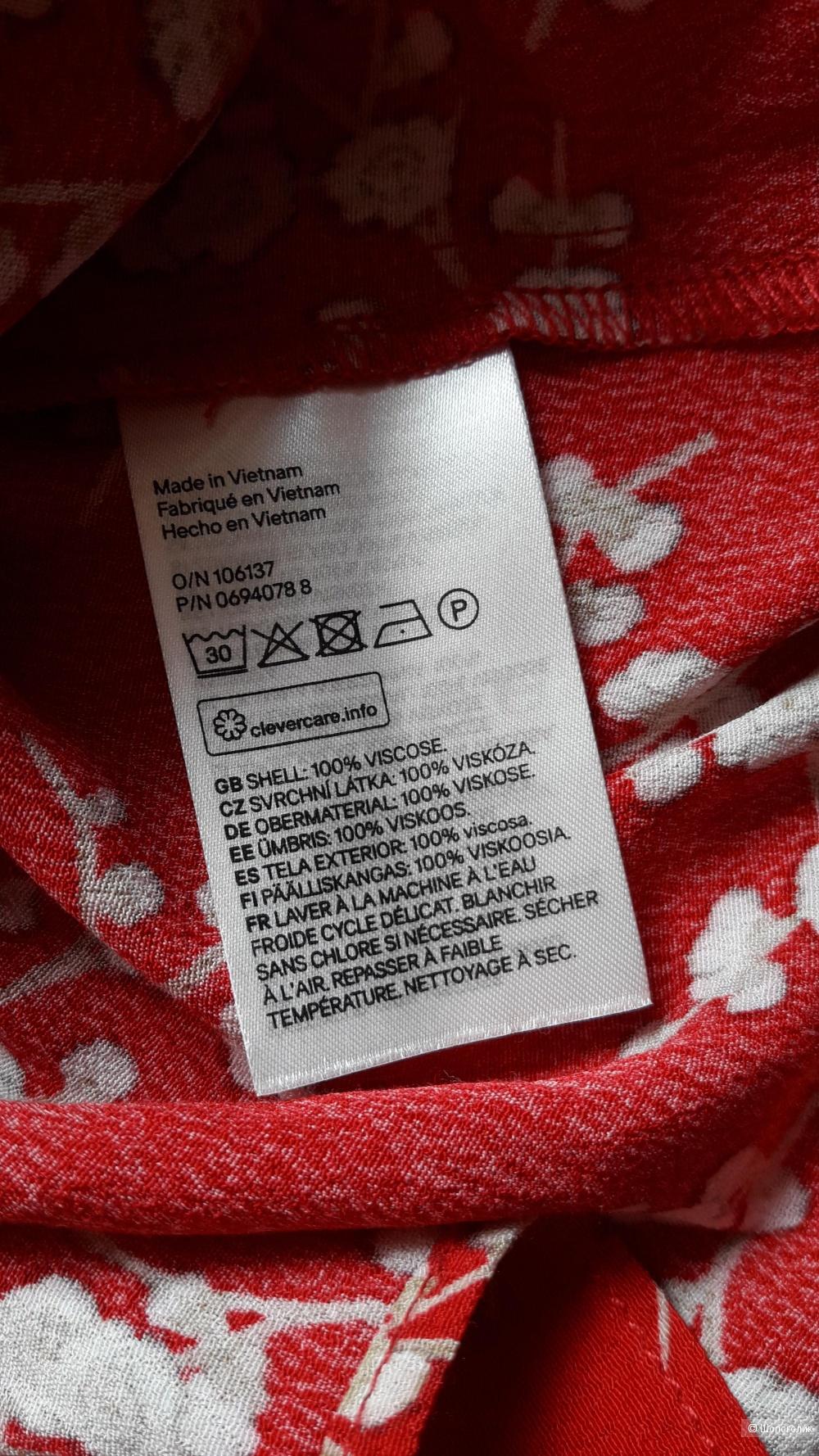 Топ на бретелях H&M размер eur 34