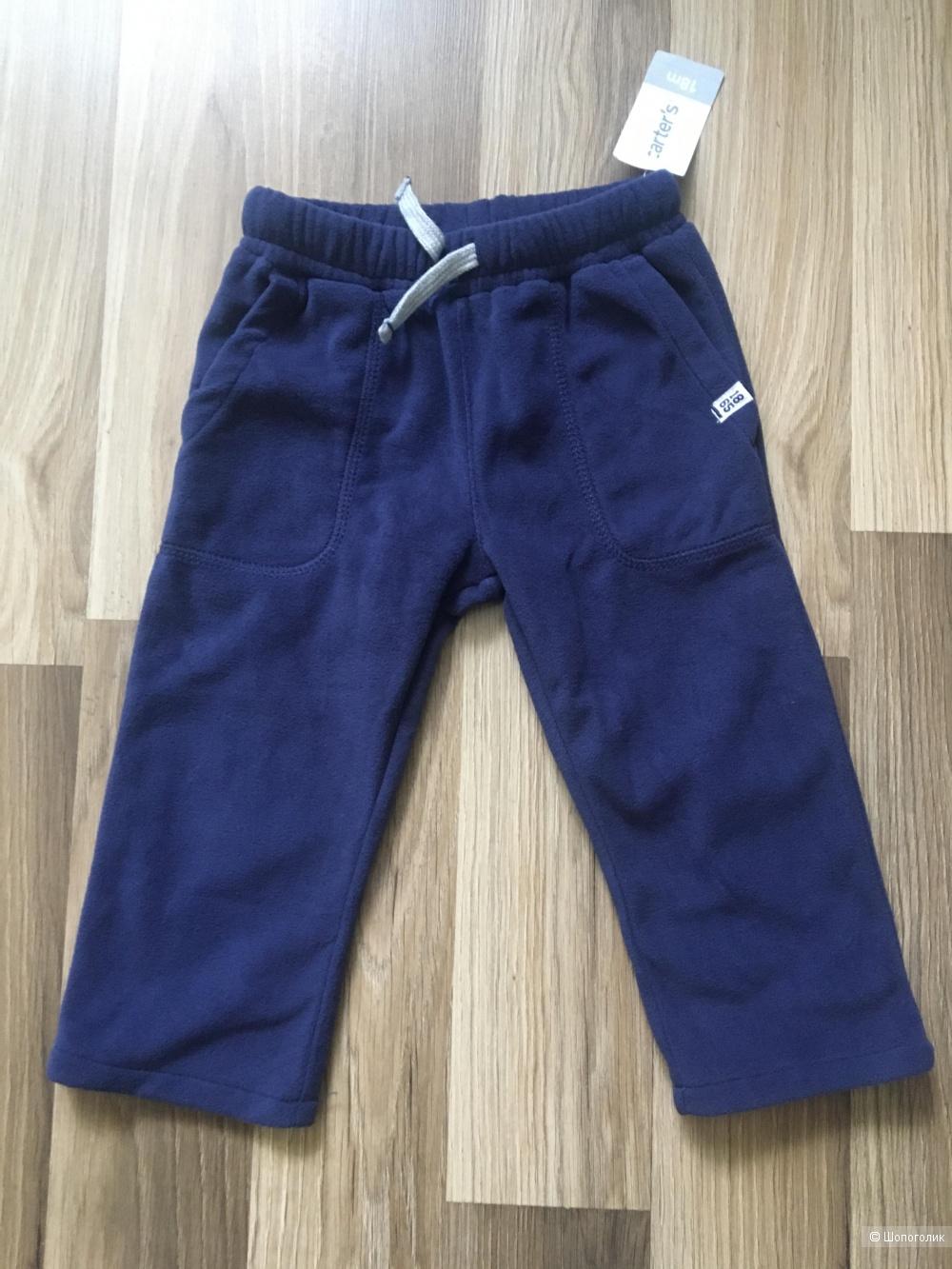 Толстовка и штаны Carters размер 18-24 месяца