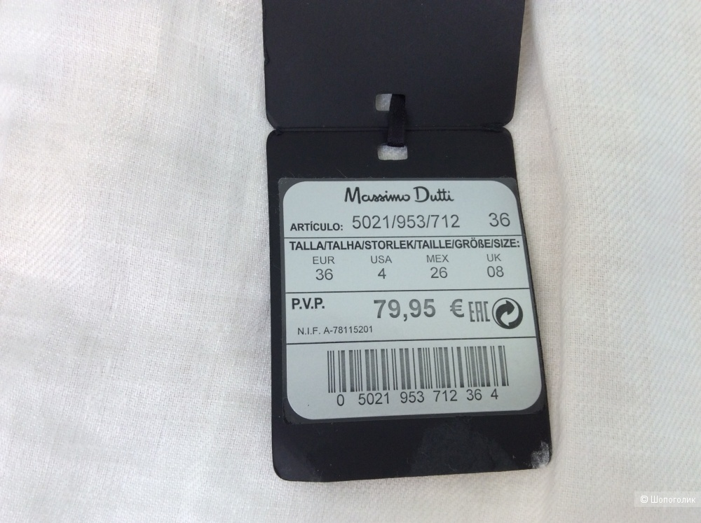 Брюки Massimo Dutti 42-44 размер