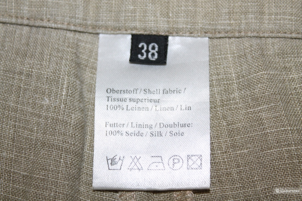 Льняные брюки  BLACKY  DRESS, размер нем. 38