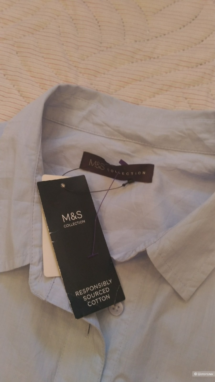 Рубашка Marks & Spenser размер 48
