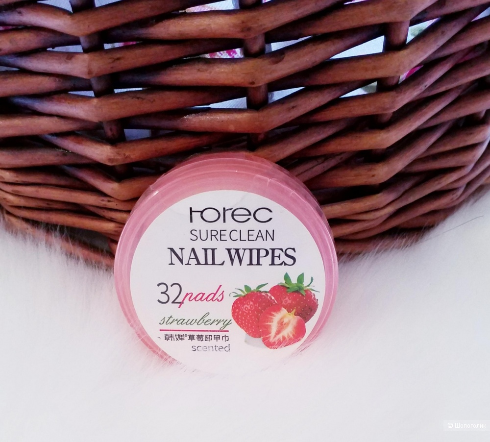 Rorec Sure Clean Nail Wipes Strawberry
