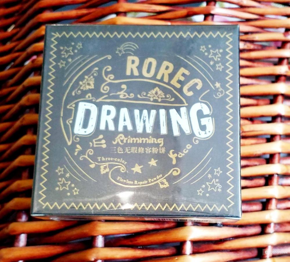 Трехцветная матирующая пудра для лица Rorec Drawing Flawless Powder 10 g