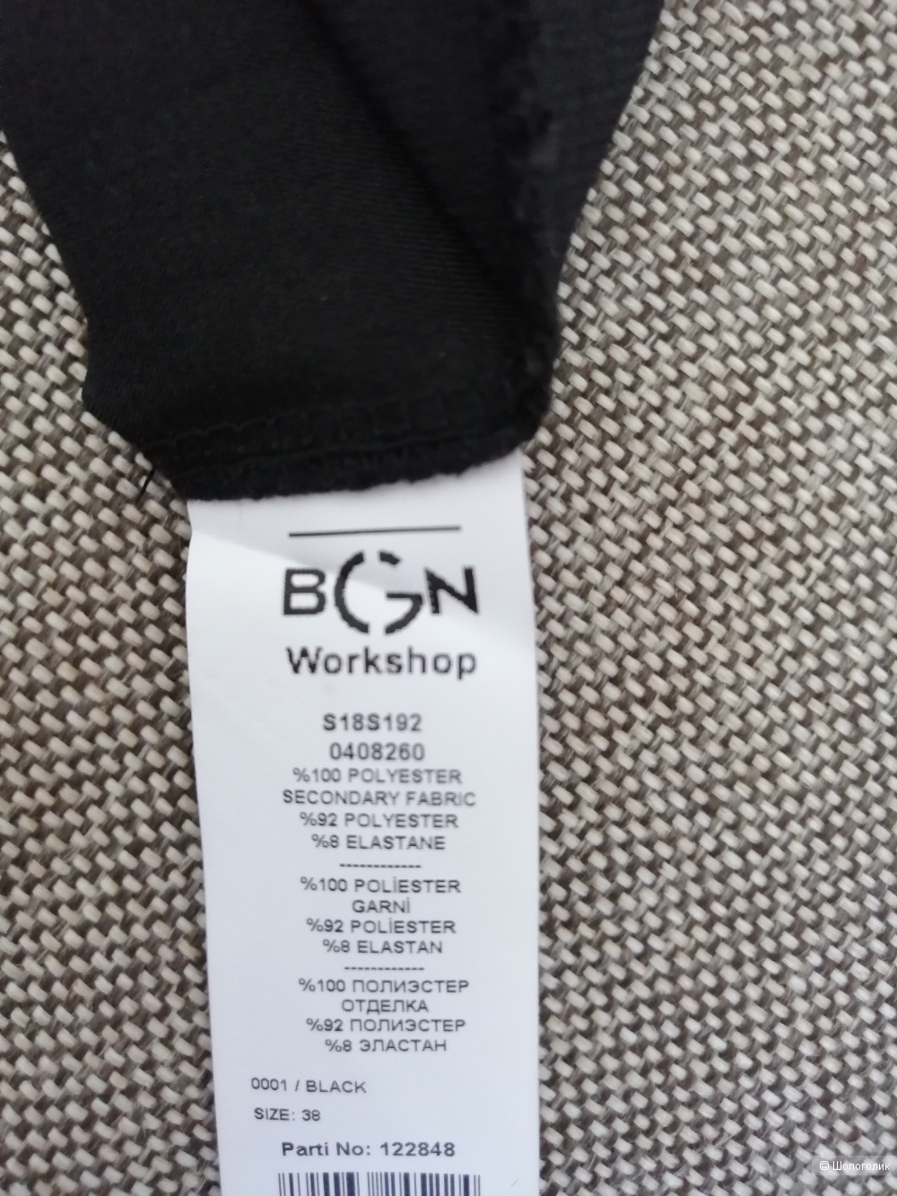 Юбка BGN, размер 42-46