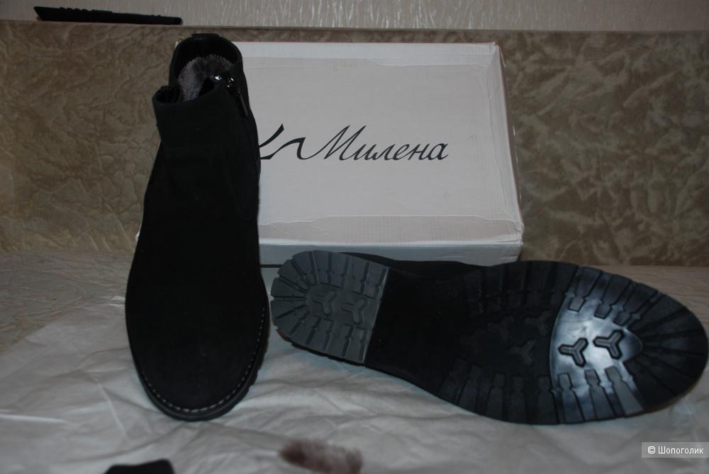 Ботинки фирма Милена размер 44