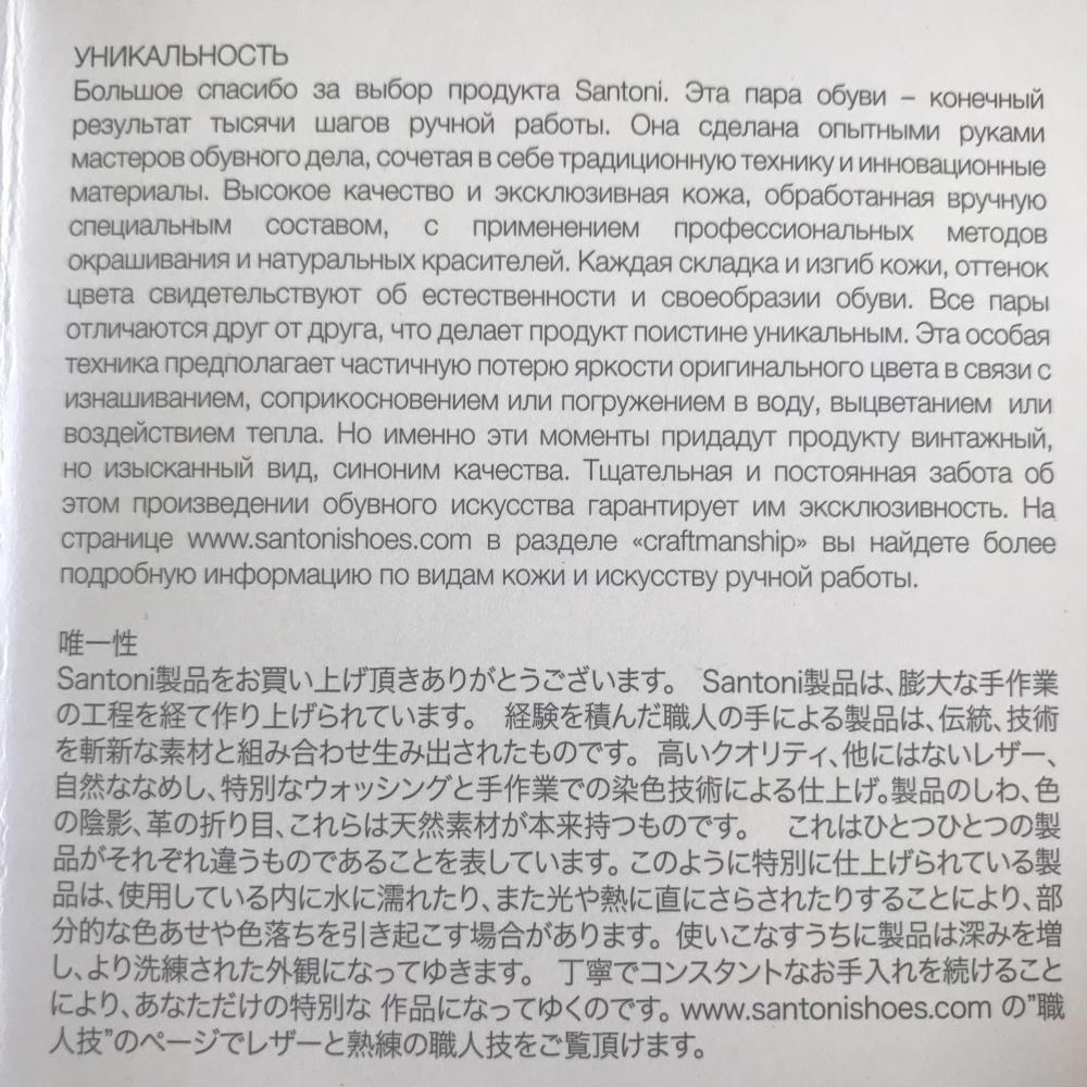 Босоножки  Santoni, 40 размер
