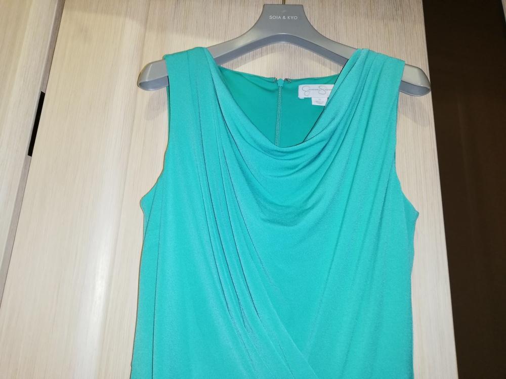 Платье Jessica Simpson 44-46
