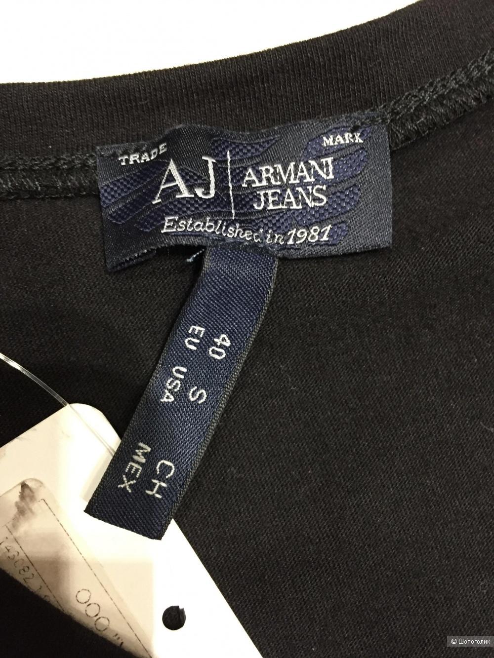 ARMANI футболка р. S