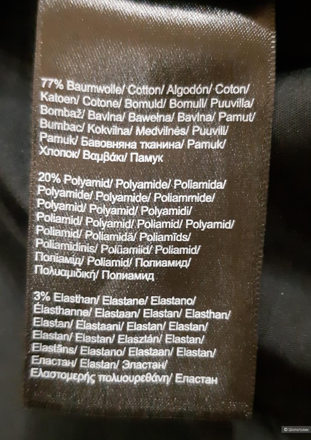 Блуза s'oliver premium, размер 46