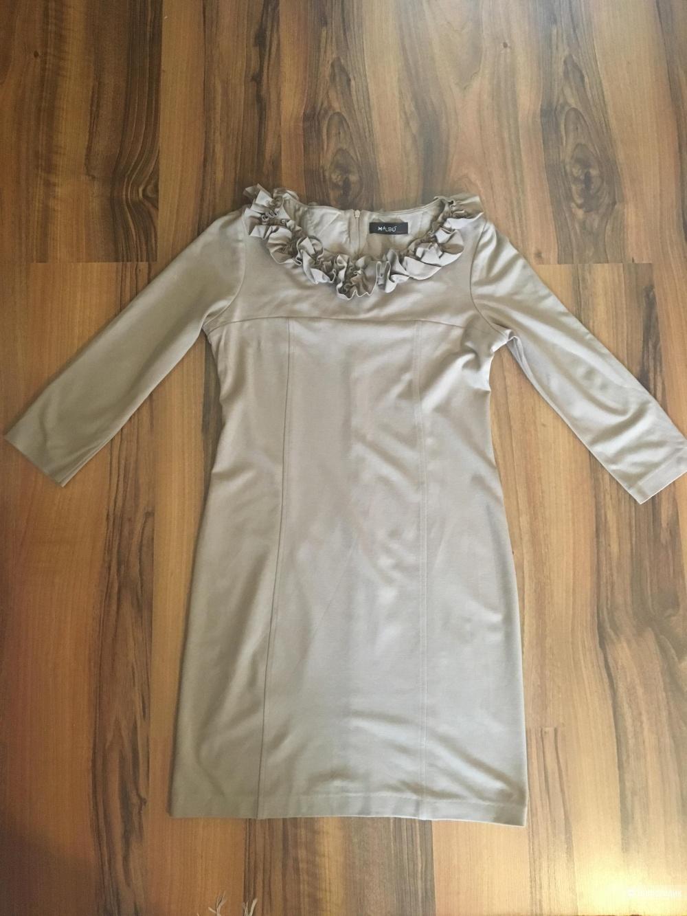 Платье Malibu Italia 44 - 46 RU
