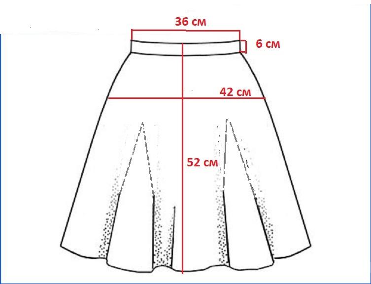Юбка Ralph Lauren. Размер: S