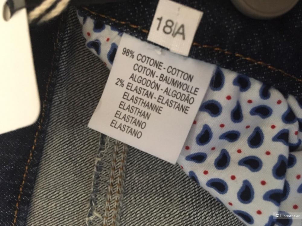 Джинсовые штаны Paesaggino, 42-44 размер