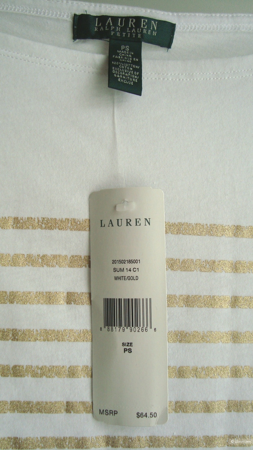 Топ Ralph Lauren, размер: Petite S