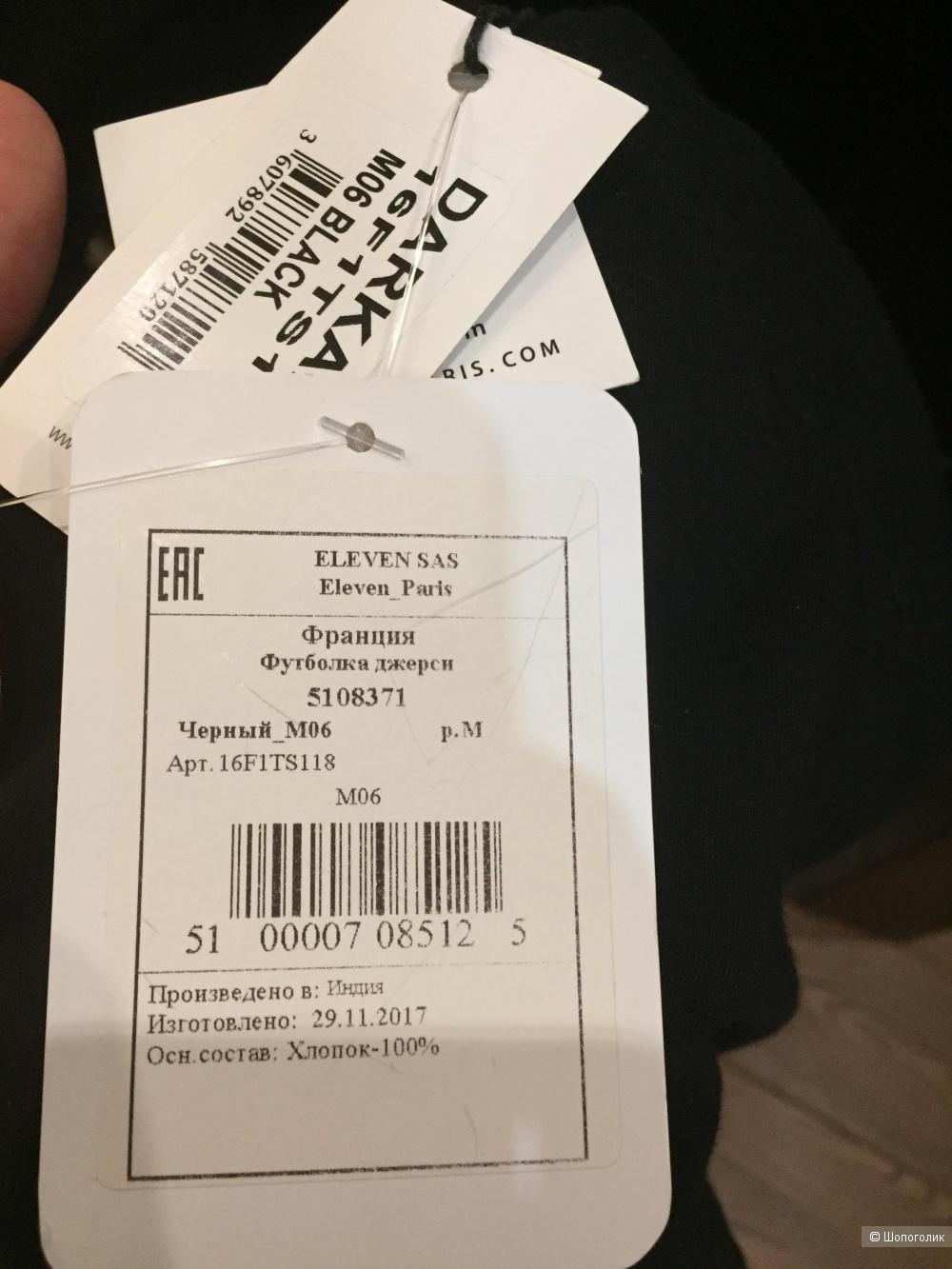 ELEVEN PARIS хлопковая футболка р.М