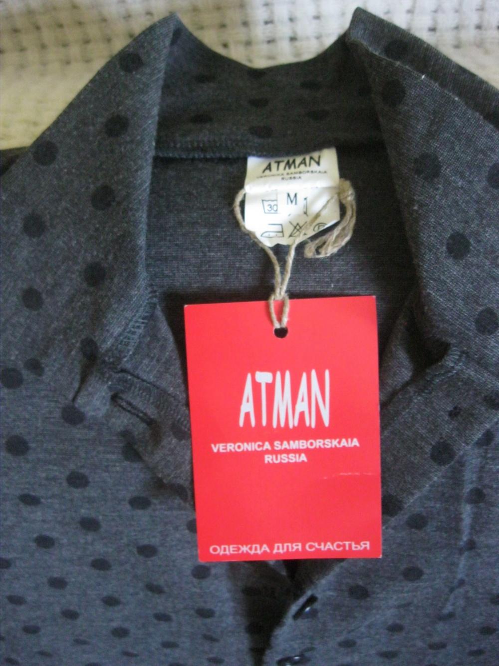 Батник Atman, 46 размер