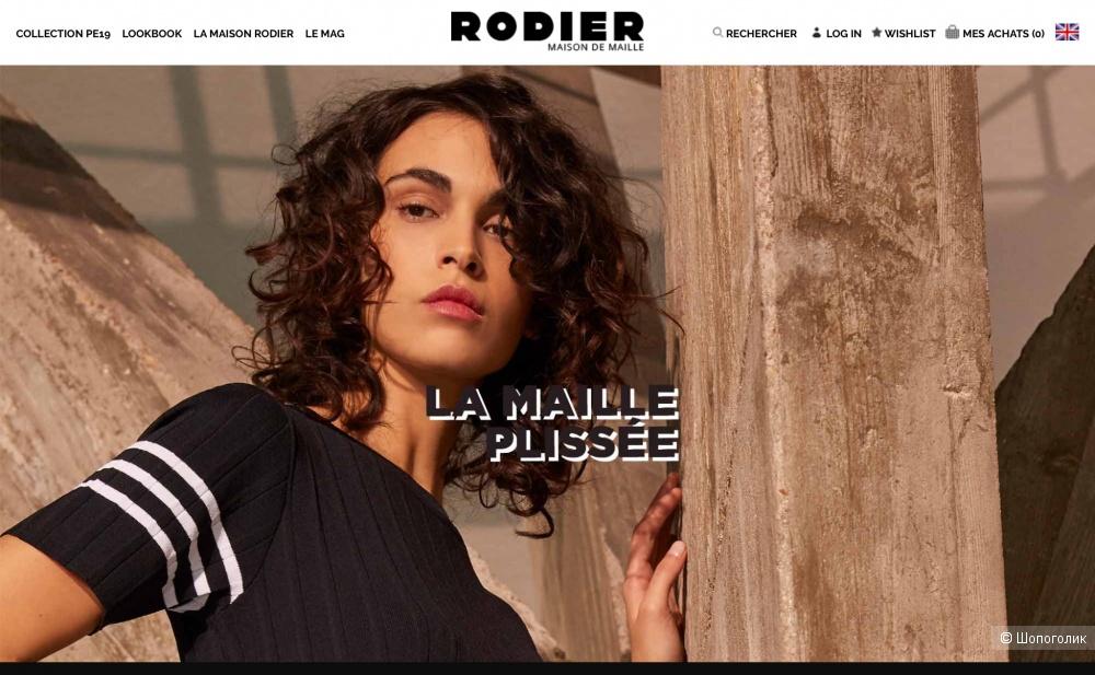 Кардиган Rodier 44-46 размер