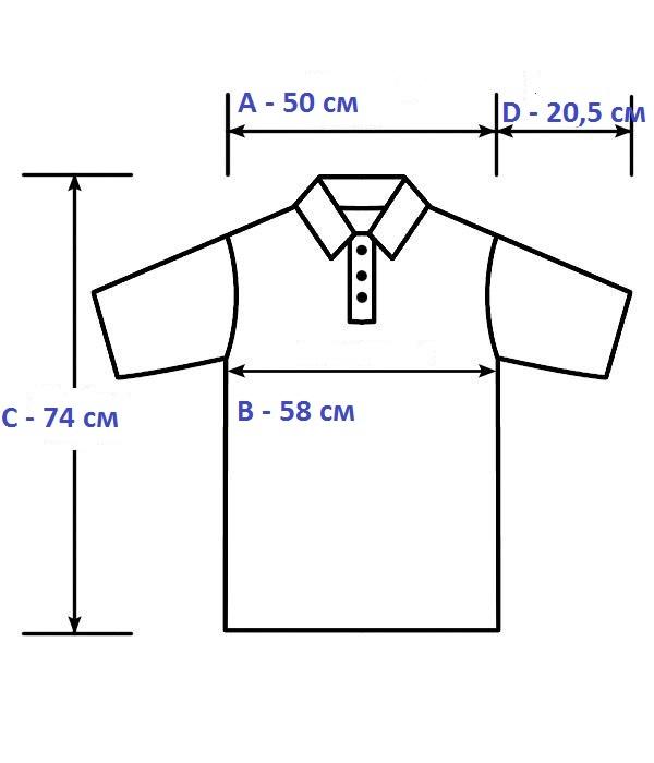 Поло мужское Clique, размер XL