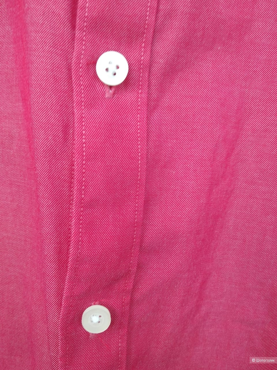 Рубашка Selected homme, XL