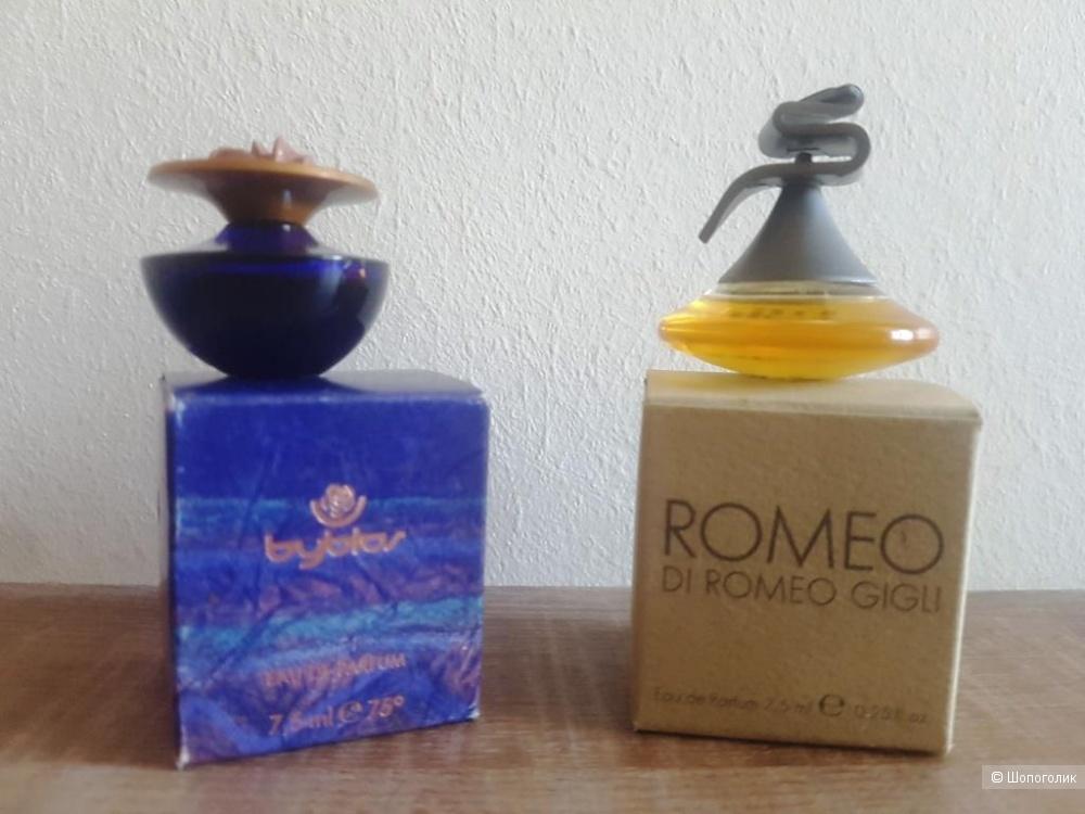 Набор миниатюр  ПВ Romeo Gigli 7.5 мл и Byblos -7.5  мл