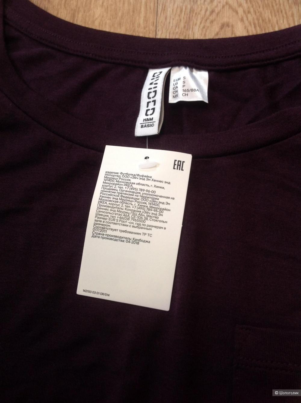 Сет, футболка/H&M + шорты/VENA, разм. S