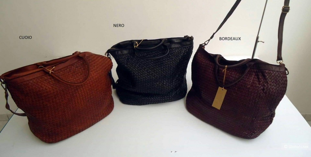 Чёрная сумка SM