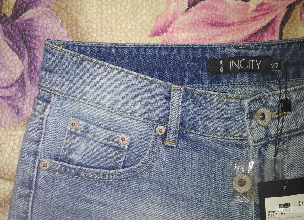 Джинсовые шорты Incity, Blue Denim, XS/S