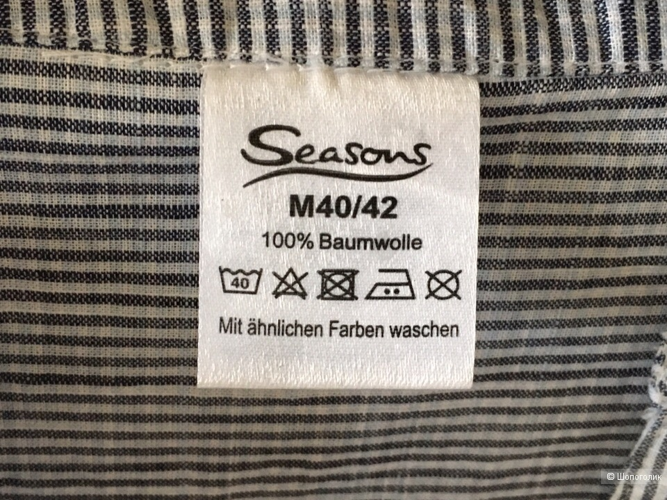 Блузка Seasons размер 46-48