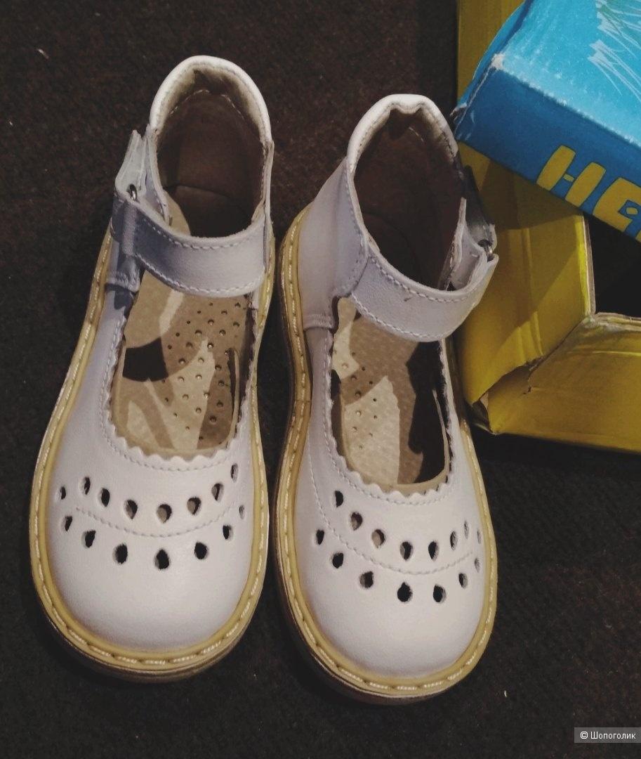 Туфли Неман размер 24 (150)