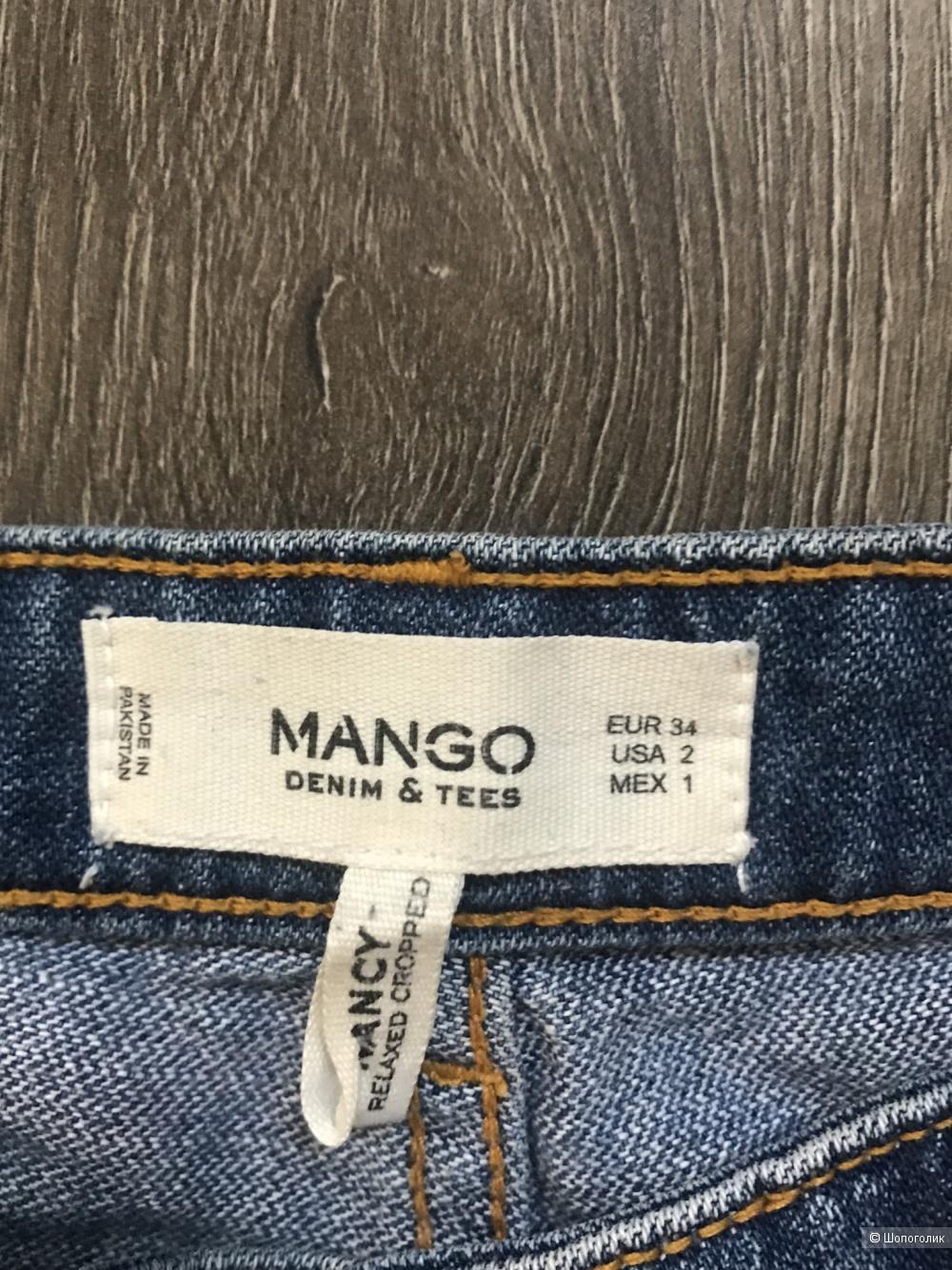 Джинсы Mango Relaxed-fit 34