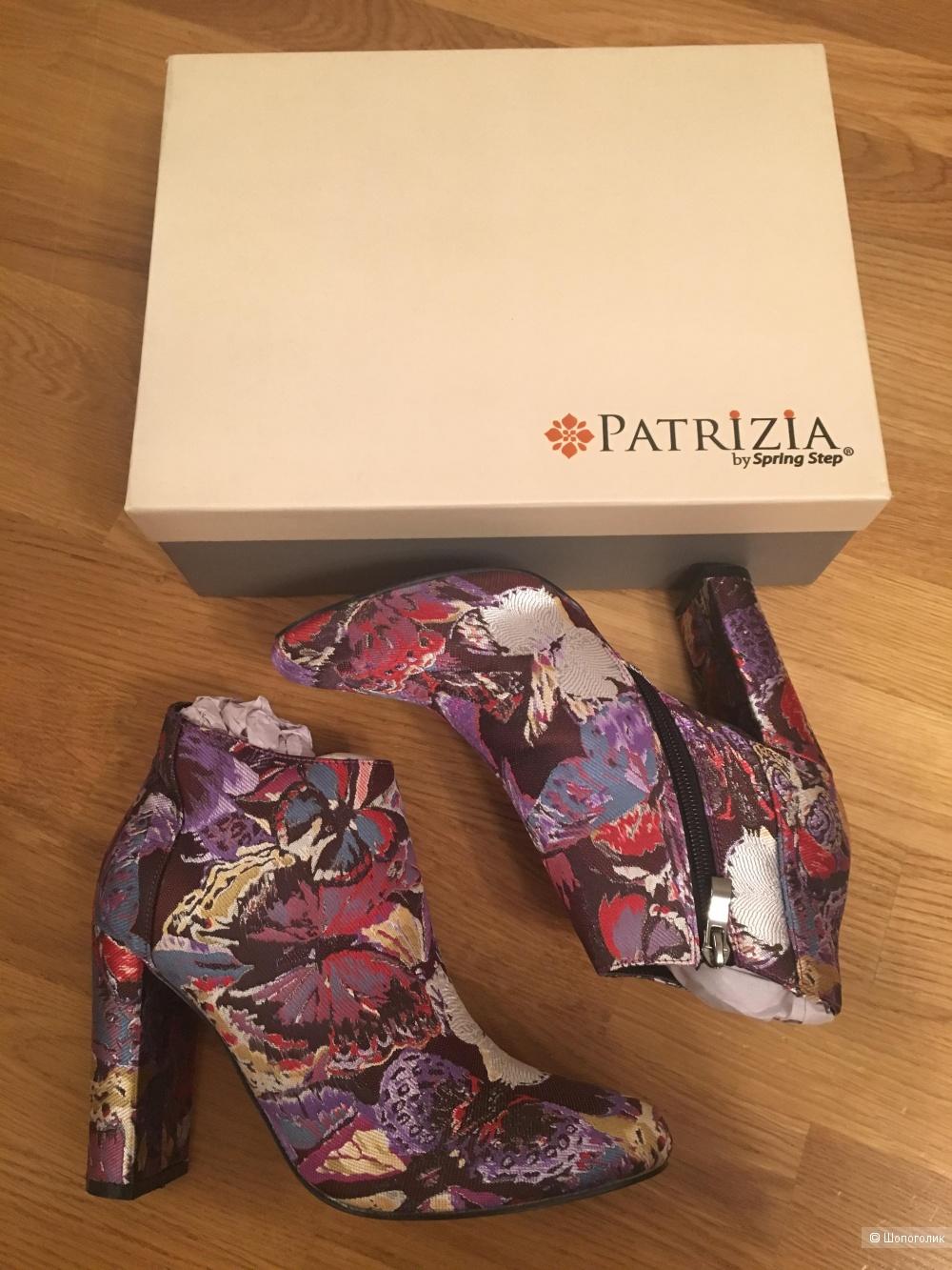 Ботильоны Patrizia 38р
