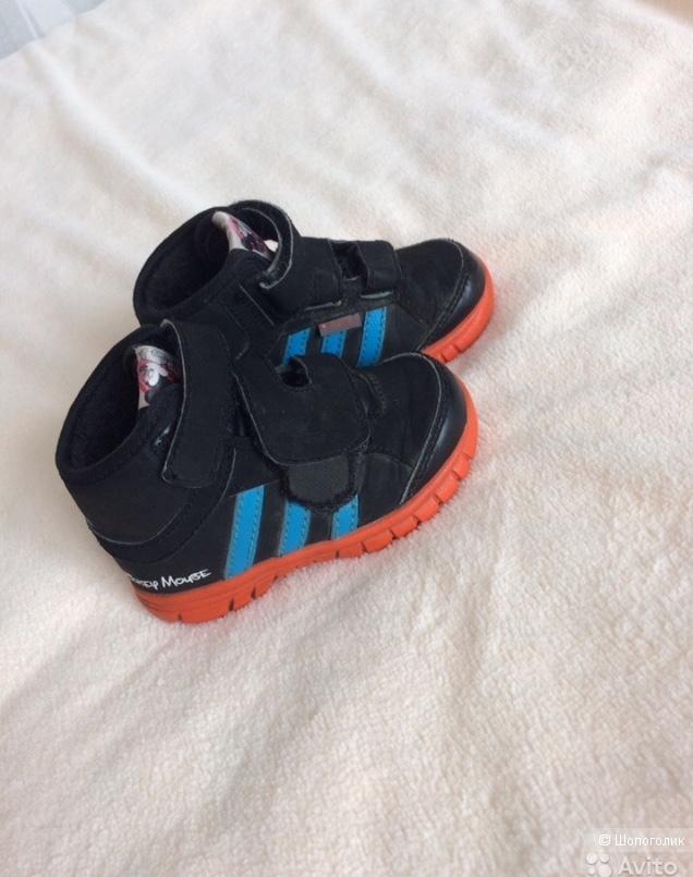 Кроссовки детские Adidas 22 размер