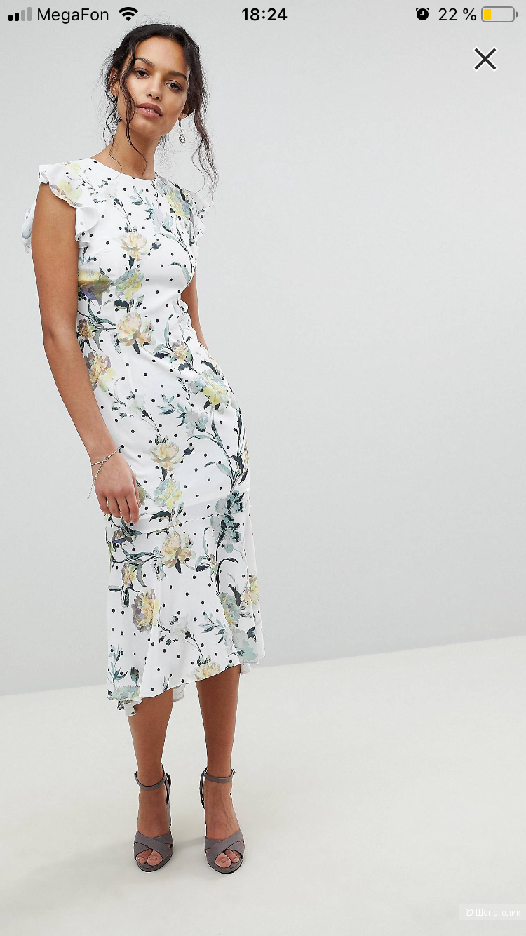 Платье Hope & Ivy 46 RU