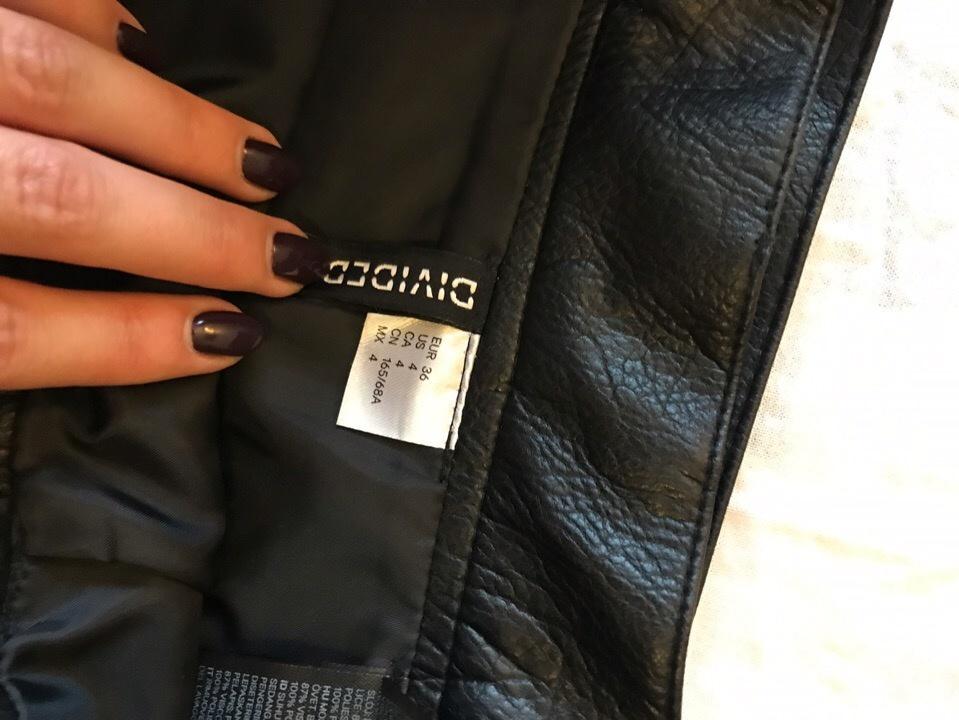 Юбка H&M 36 размер