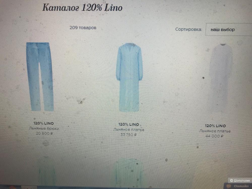 Платье-сарафан 120%LINO,44-46 рус