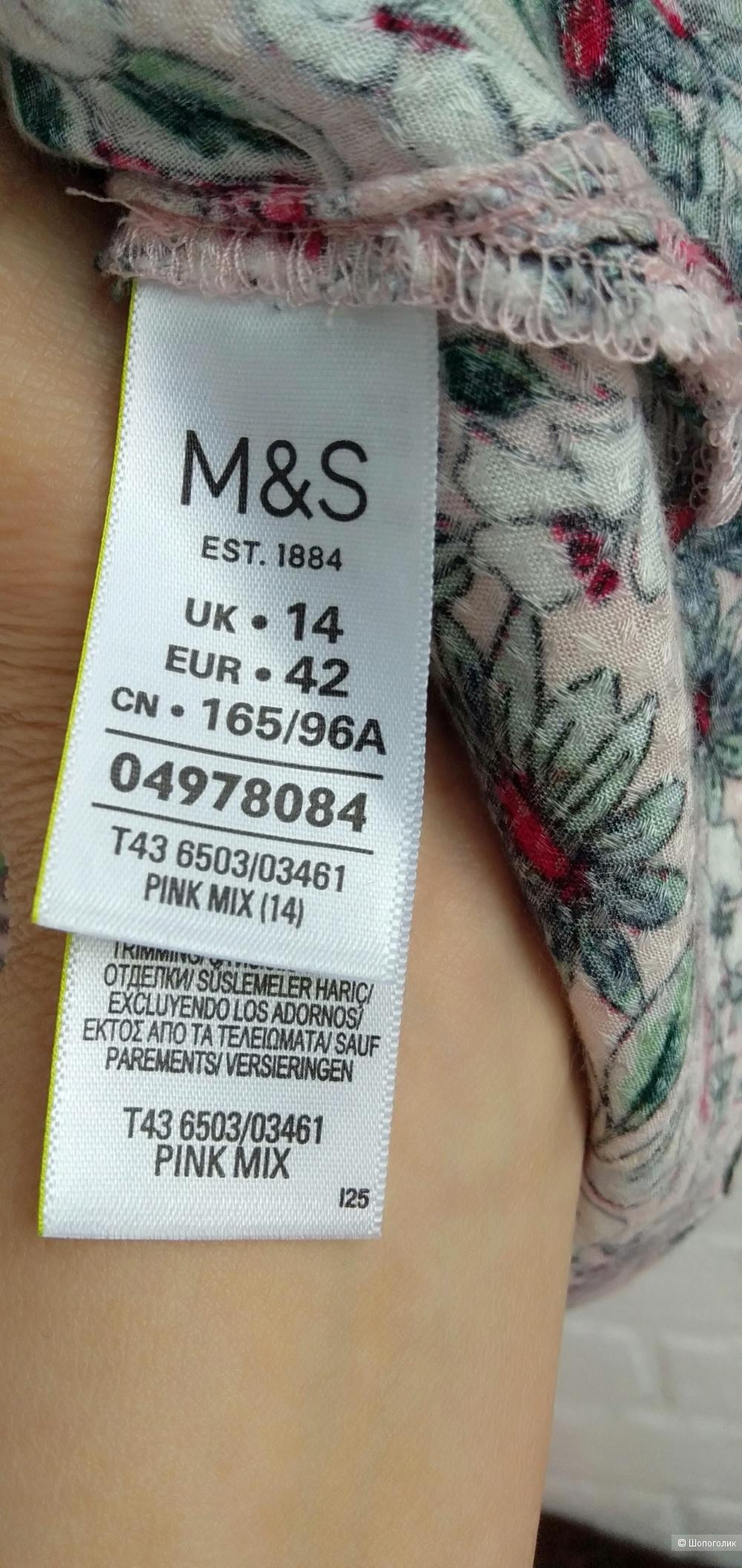 Блузка , M & S, размер 14