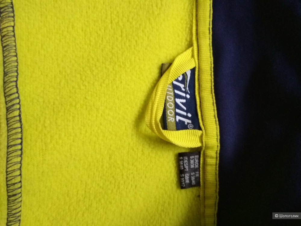 Куртка crivit размер 44/46