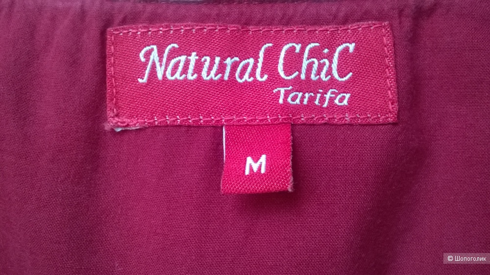 "Платье-халат ""Natural ChiC"" р. М(на 46-48)"