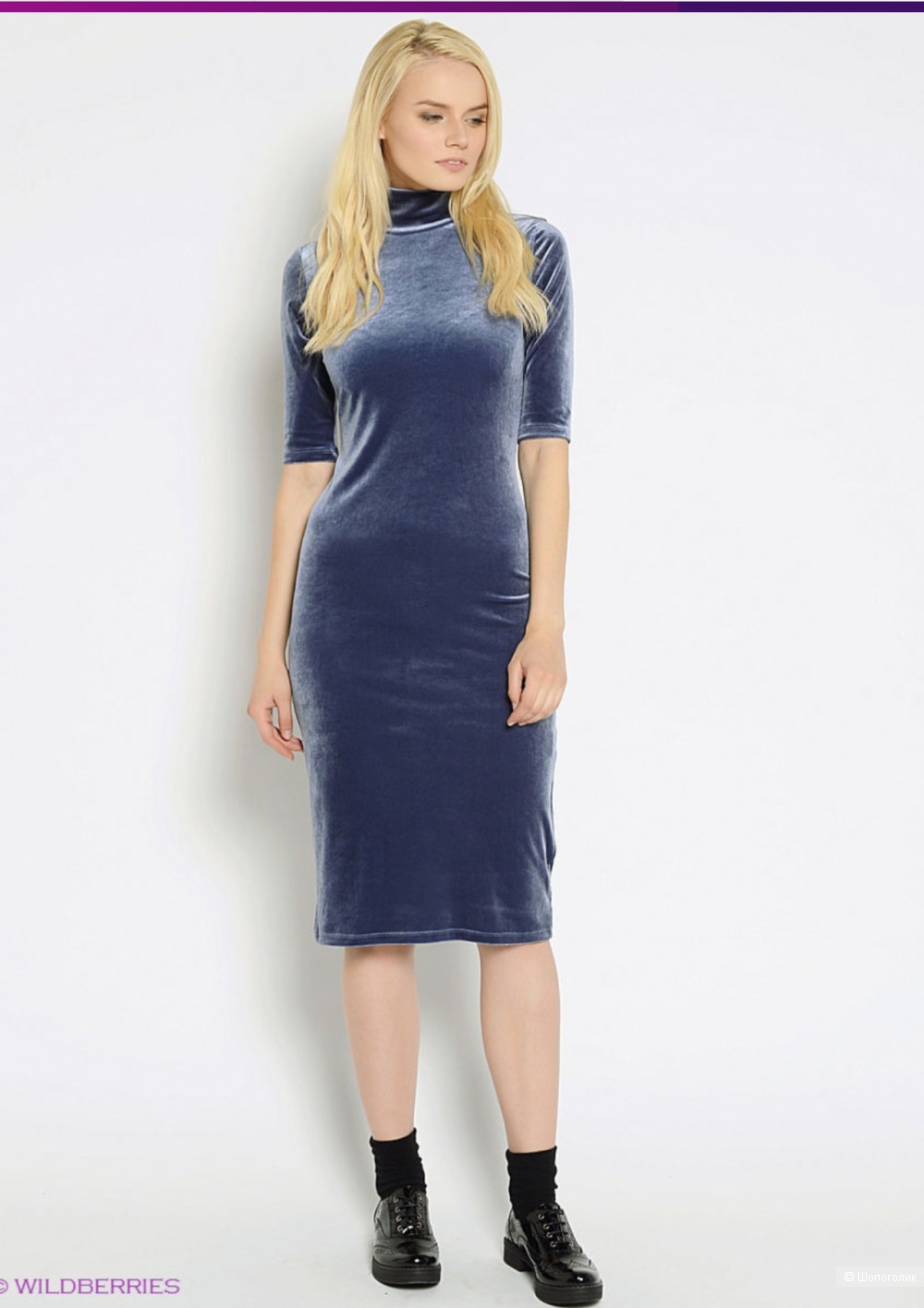 Платье бренд &Berries  размер 48 L XL