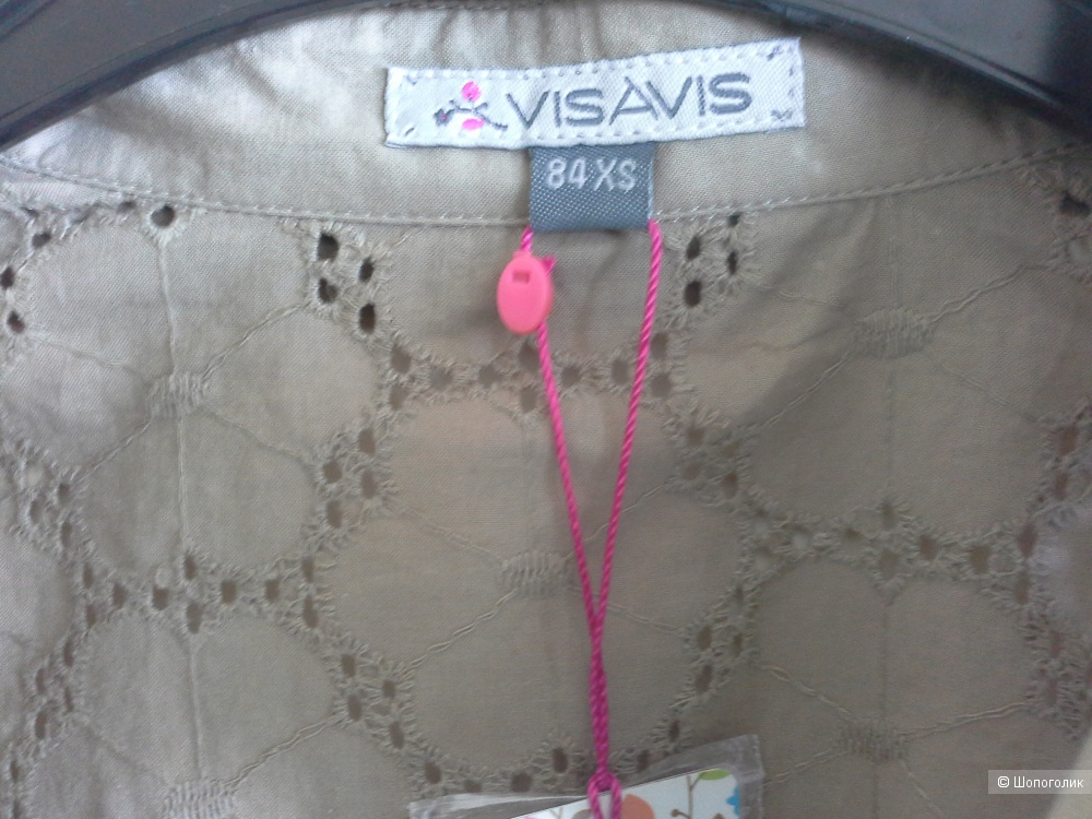 Костюм Visavis,размер  one size.