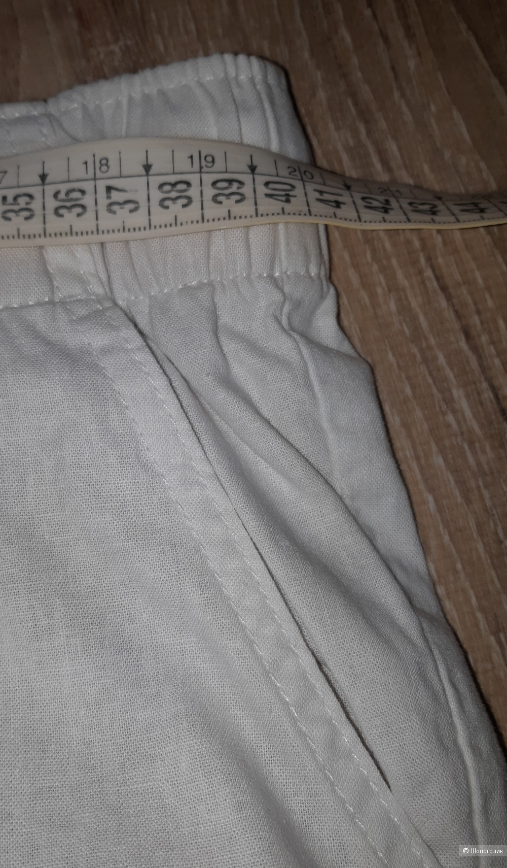 Брюки esmara, размер 46