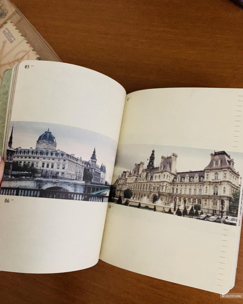 Набор ежедневник, ручка, открытки и наклейки Paris