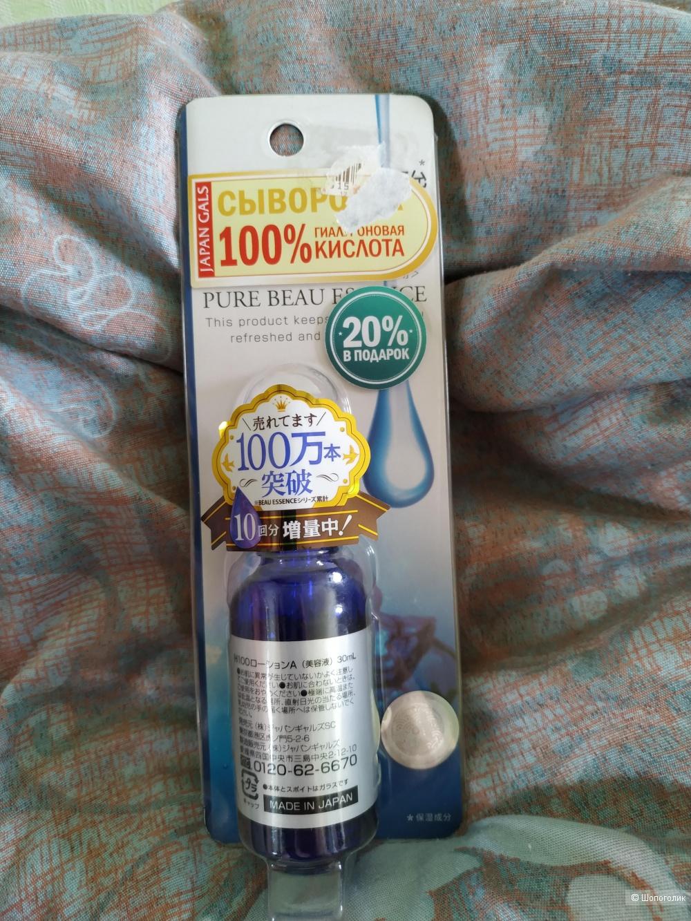 Сыворотка для лица от  JAPAN GALS,  30 ml с гиалуроновой кислотой