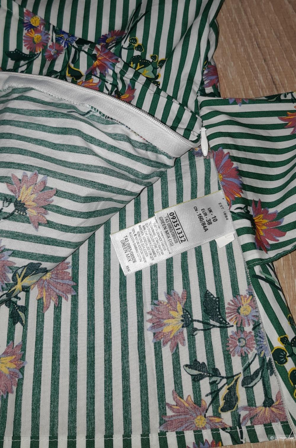 Блуза marks&spencer, размер 46