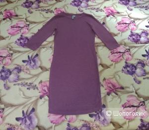 Комплект - платье Befree, S + бюстгальтер Твое, 75C