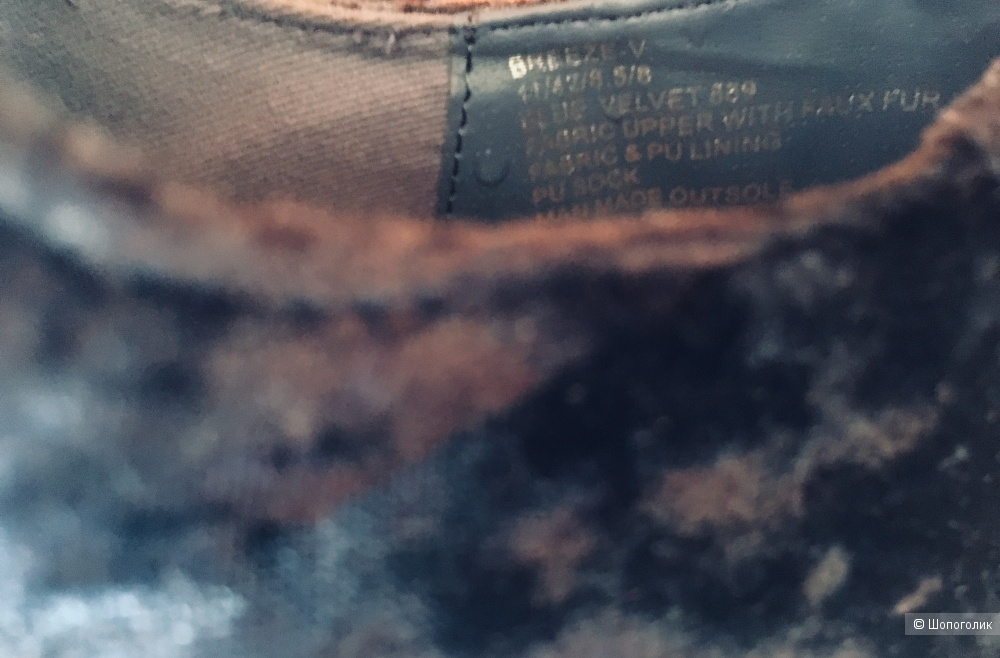 Слипоны сизо-серые Steve Madden, 40,5