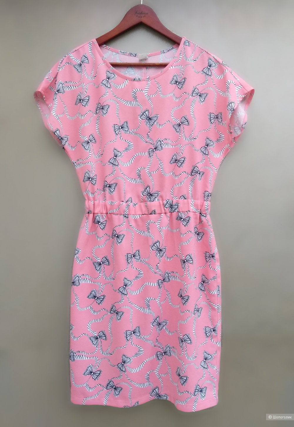 Платье Jetly 46-48 размер