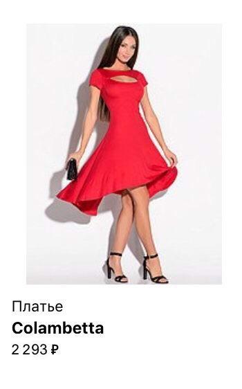 Платье Бренд Colambetta размер 50 52 XL XXL