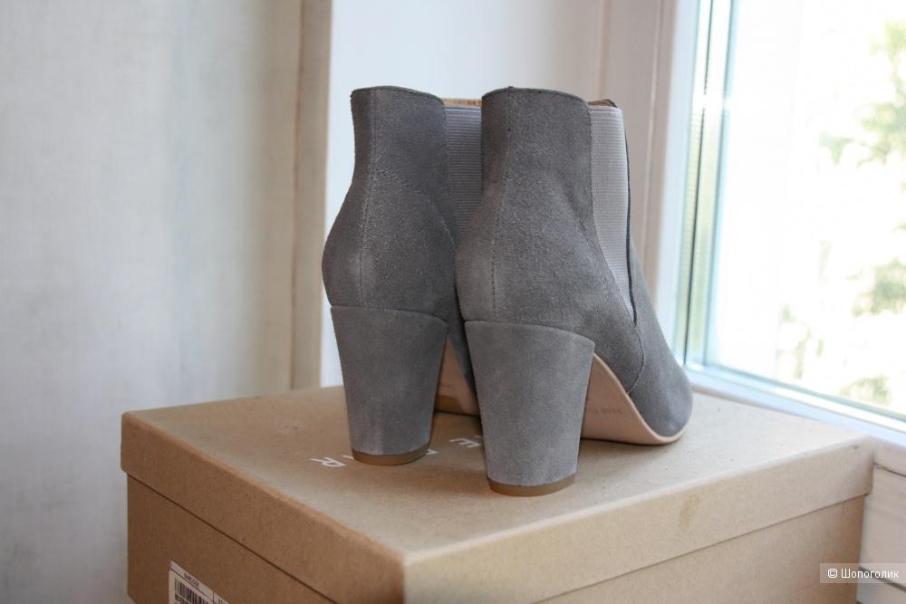 Ботильоны Shoe the Bear 37 размер