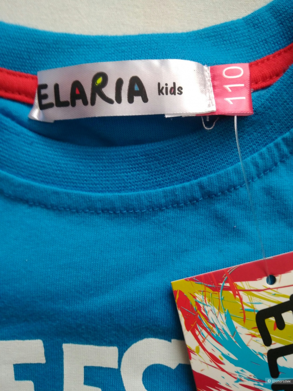 Шорты и футболка  elaria,110